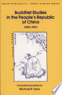 Buddhist Studies In The People S Republic Of China