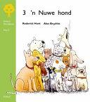 Books - ? Nuwe hond | ISBN 9780195709988