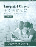 Integrated Chinese - Teil 2