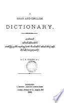 A Shan and English Dictionary