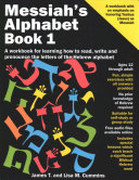 Messiah s Alphabet