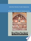 Great Short Stories of Fyodor Dostoyevsky