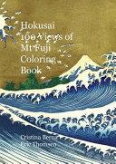 Hokusai 100 Views of Mt Fuji Coloring Book