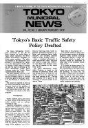 Tokyo Municipal News