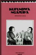 Books - Kufundwa Ngamava | ISBN 9780195706154