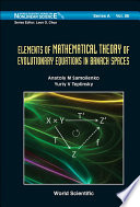 Elements of Mathematical Theory of Evolutionary Equations in Banach Spaces Book
