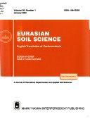 Eurasian Soil Science Book