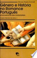 Gênero e história no romance português  : novos sujeitos na cena contemporânea