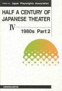 Half a Century of Japanese Theater IV   1980s Book PDF