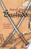 Bushidô