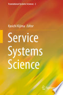 Service Systems Science Book PDF