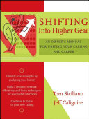 Shifting Into Higher Gear