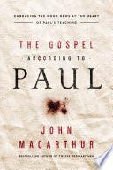 The Gospel According To Jesus Christ Pdf/ePub eBook