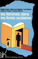 Les Femmes dans les livres scolaires