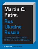 Rus   Ukraine   Russia