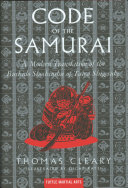 Code of the Samurai ebook