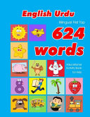 English   Urdu Bilingual First Top 624 Words Educational Activity Book for Kids