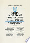 China In The Era Of Deng Xiaoping A Decade Of Reform