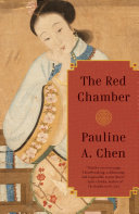 Pdf The Red Chamber Telecharger