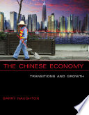 The Chinese Economy Book PDF