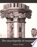 The Encyclopedia of Ornament Book