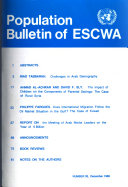 Population Bulletin of ESCWA.