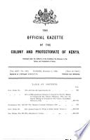 1923年12月5日