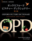 Oxford Picture Dictionary English-Japanese Edition: Bilingual Dictionary for Japanese-speaking teenage and adult students of English