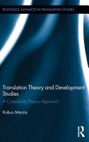 Translation Theory and Development Studies