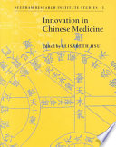 Innovation In Chinese Medicine Book PDF