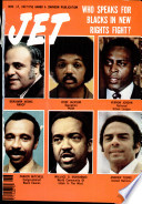 Nov 17, 1977