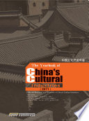 The Yearbook of China s Cultural Industries 2011 Book