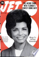 15 aug 1963