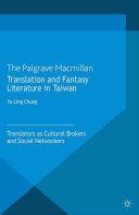 Translation and Fantasy Literature in Taiwan Pdf/ePub eBook