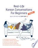 Real Life Korean Conversations for Beginners