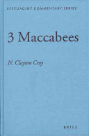 3 Maccabees