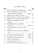 Technical Memorandum