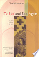 To See and See Again Book