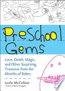 Preschool Gems