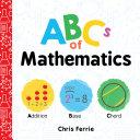 ABCs of Mathematics Pdf/ePub eBook