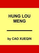 HUNG LOU MENG