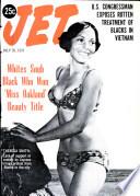 30 juli 1970