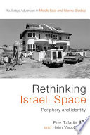 Rethinking Israeli Space