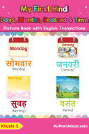 My First Hindi Days  Months  Seasons  amp  Time Picture Book
