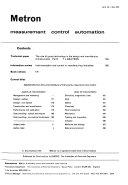 Metron Book PDF