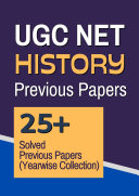 NET JRF HISTORY Previous Years Questions With Instant Answer Key