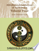 Abhidharmakosabhasyam of Vasubandhu Volume Four