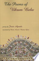 The Poems of Vikram Babu Book PDF