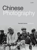 Chinese Photography Book PDF