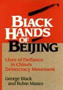 Black hands of Beijing